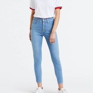 NWT Levi's Sculpt Mile High Super Skinny Jeans